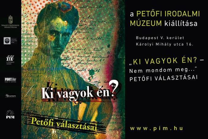 07 PIM-hird-Bp_201203